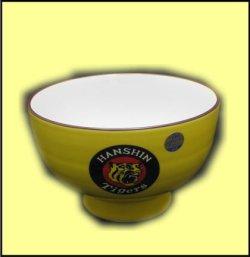 画像1: 茶碗(有田焼)