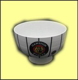 画像2: 茶碗(有田焼)