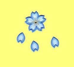 画像1: 刺繍ワッペン ビーズ付き 桜