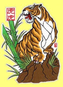 画像1: 虎虎オリジナルワッペン 竹と虎 水野祐介デザイン