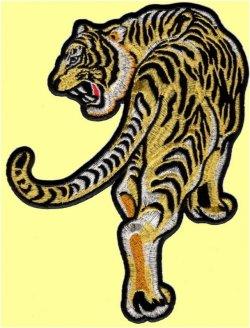 画像4: ワッペン 見返り虎 左向き 大