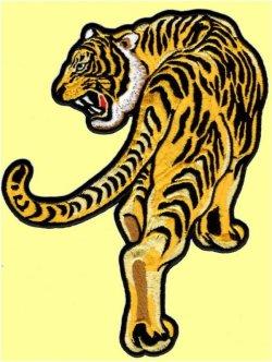 画像1: ワッペン 見返り虎 左向き 大