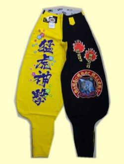 画像1: カラーニッカ 黒と黄色のツートン